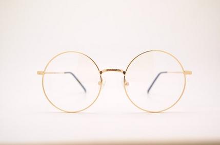 leader lunettes de vue en ligne